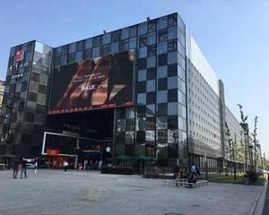 杭州运河上街购物中心
