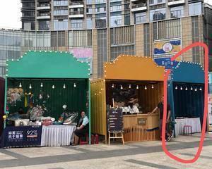 上海井亭天地生活广场-一楼中庭