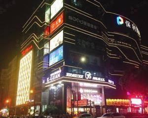 颐高莱迪时尚广场