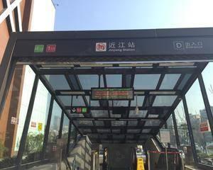 近江地铁站