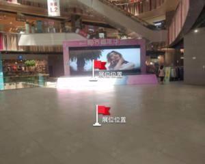 苏州金鹰国际购物中心-一楼中庭