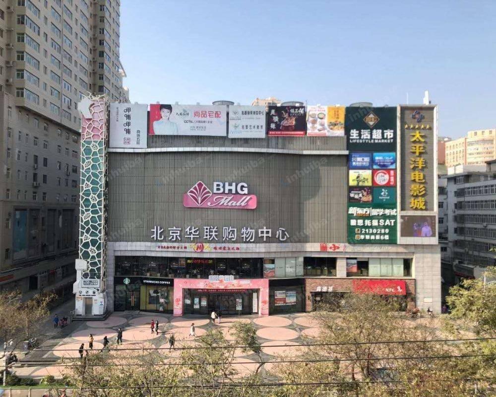 北京华联兰州东方红购物中心 - 外广场