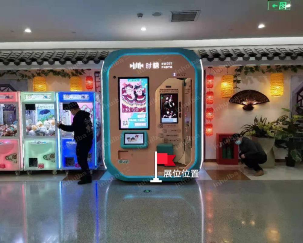 北京喜隆多新国际购物中心 - 五层连廊