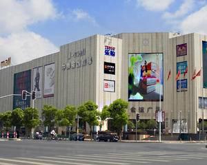 上海中房金谊广场