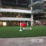 长风大悦城-1楼中庭中央广场