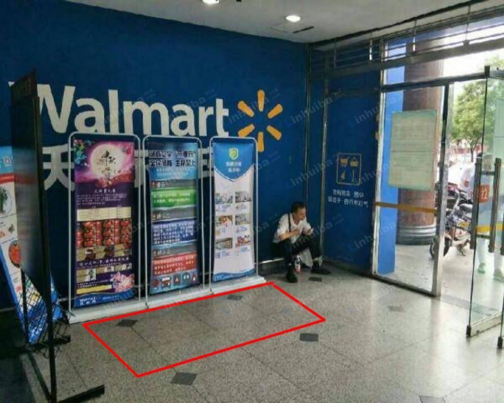 沃尔玛山姆超市石景山店 - 出入口