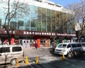 北京亚星菜市场