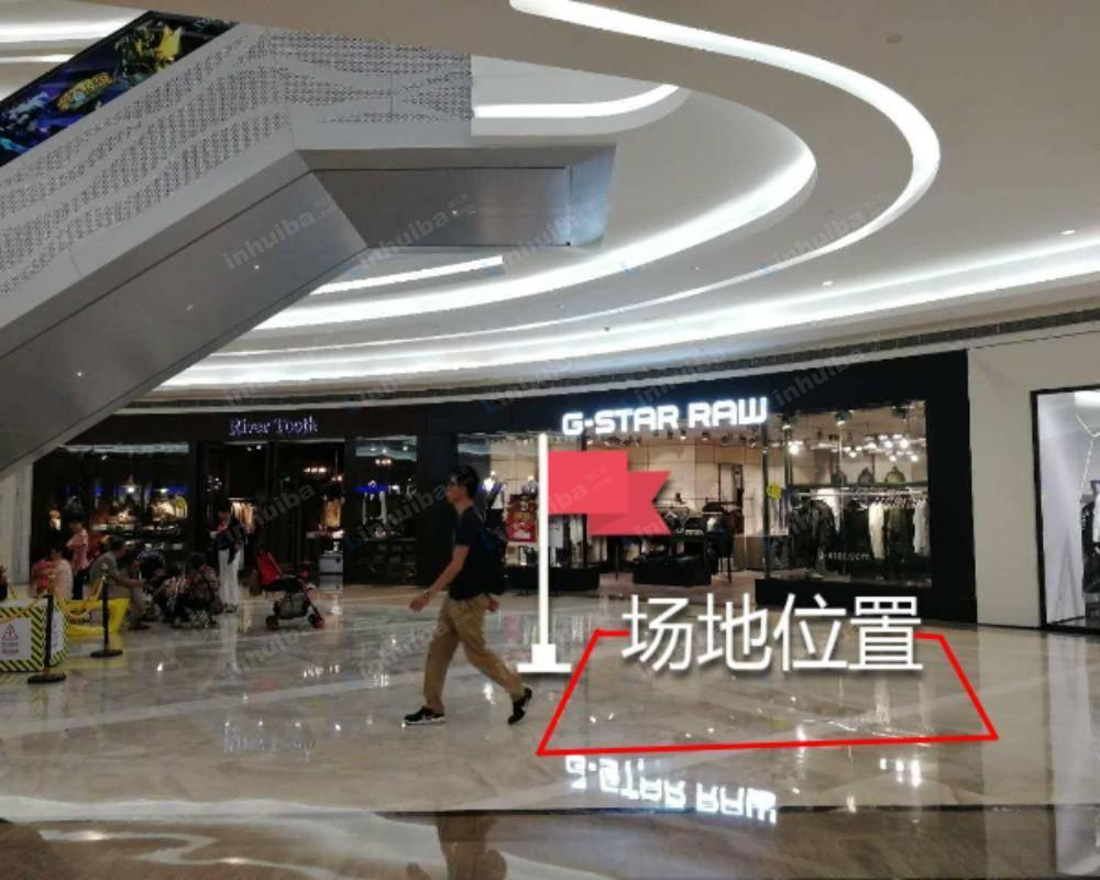 深圳KKone购物中心 - L1 层三号侧中庭