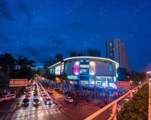 青岛悦荟广场