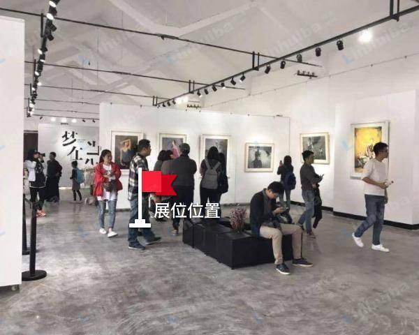 义乌创意文化园 - 活动室内