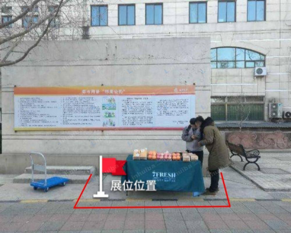 北京都市网景 - 健身器材中心