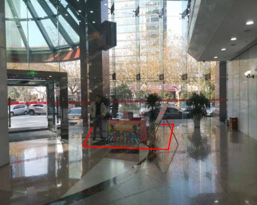 上海鑫达大厦 - 大堂进门左侧空地