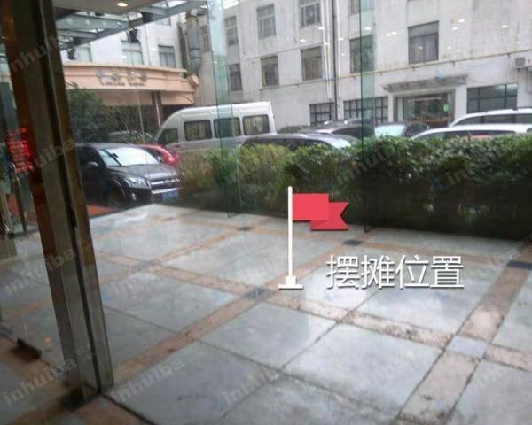 上海宇航大厦 - 大堂玻璃房