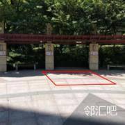 二期南门广场左侧空地