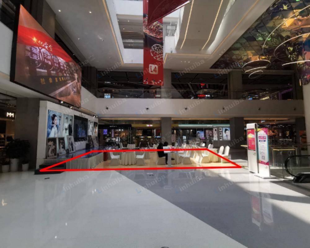 上海华泾龙湖天街 - 一楼中庭