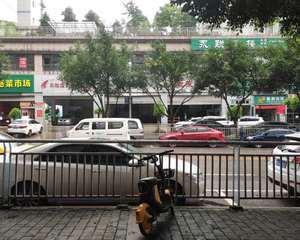 重庆国富沙磁巷