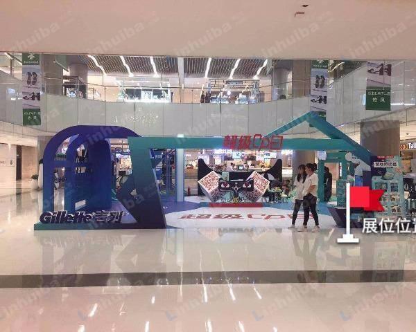 上海五角场合生汇 - B2中庭