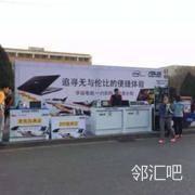 北京工业大学-校园主干道路口以及礼堂前