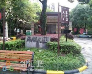 上海森林公馆