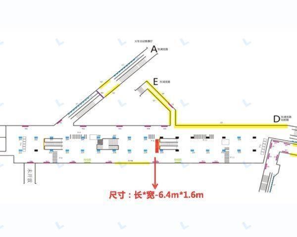 福州火车站地铁站 - 创意展示展位