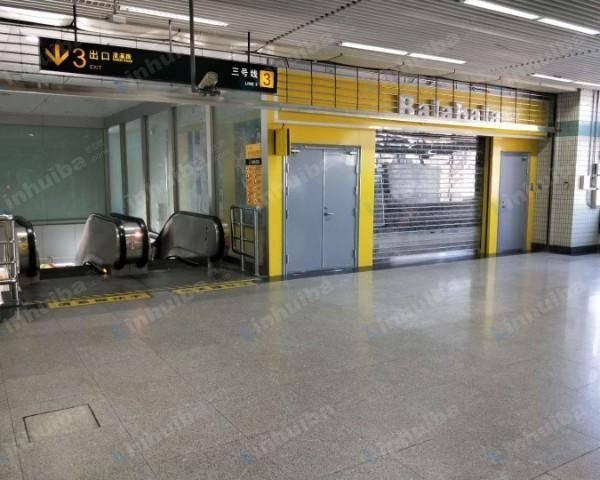 漕溪路地铁站 - 3号出口巴拉巴拉店铺