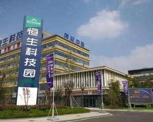杭州恒生科技园