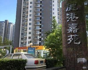 北京鹿港嘉苑