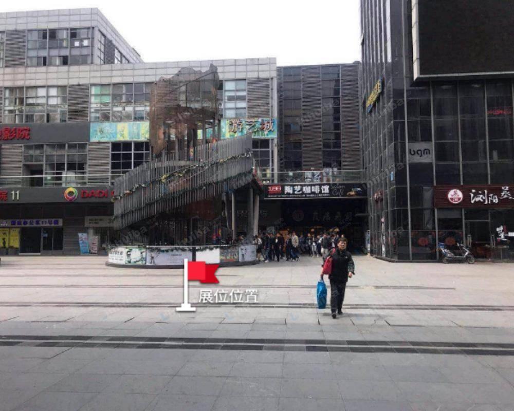 麦多生活广场 - 外广场