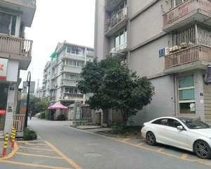 杭州复兴东苑