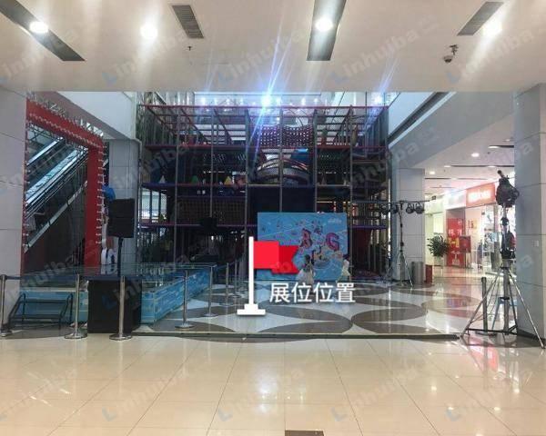 北京华联长江西路购物广场 - 一楼中庭