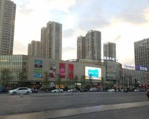 合肥宝业东城广场
