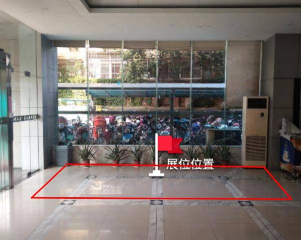 南京易发科技大厦 - 一楼大堂