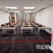 4层会议3室