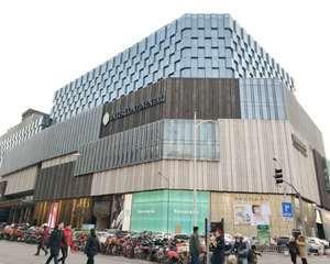 贵和购物中心泉城路店