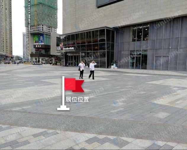 杭州龙湖滨江天街 - 3号门外广场
