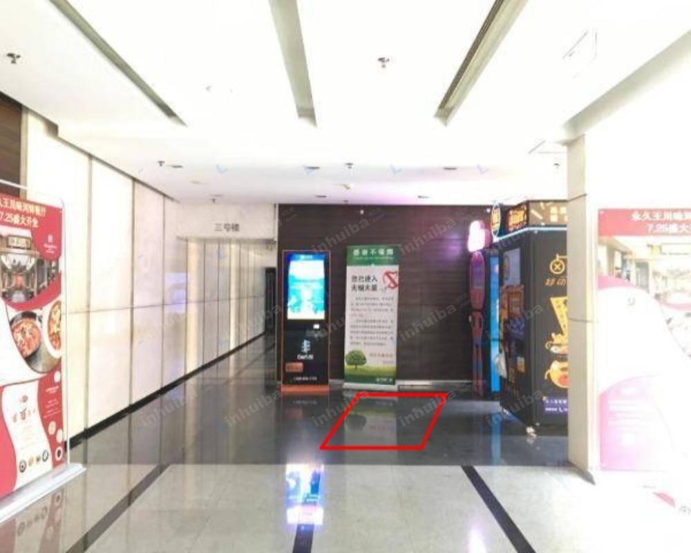 北京万达广场CBD写字楼 - 2号楼大厅