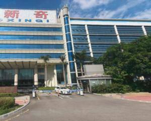 深圳市高新奇工业园