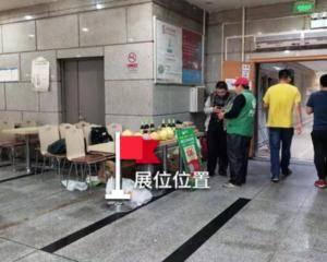 北京鹏润大厦美食城-美食城门口空地