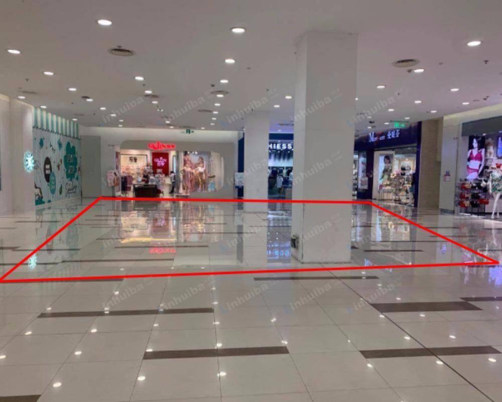 上海凯德龙之梦购物中心莘庄店 - B1大厅