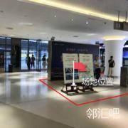 广州天河新天地-正门扶梯前方麦当劳旁