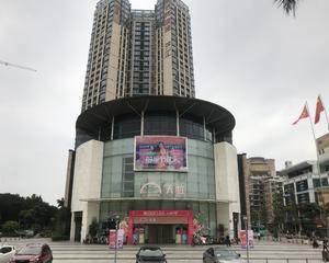 深圳天虹商场横岗店