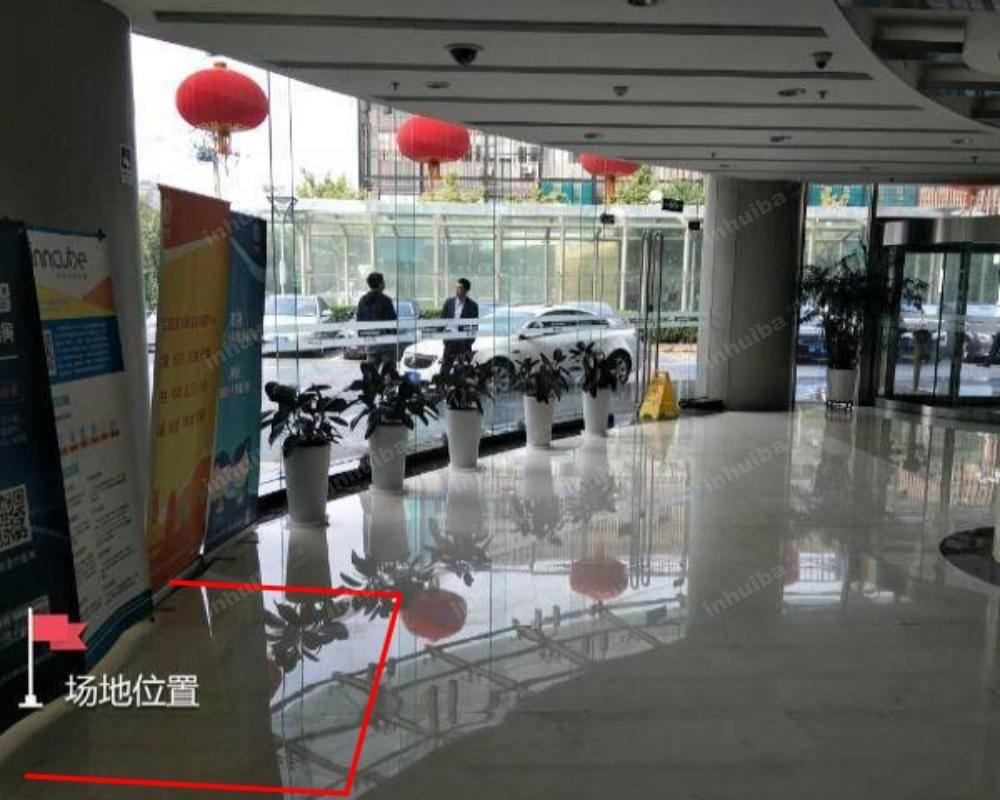 北京东升大厦 - A座大堂