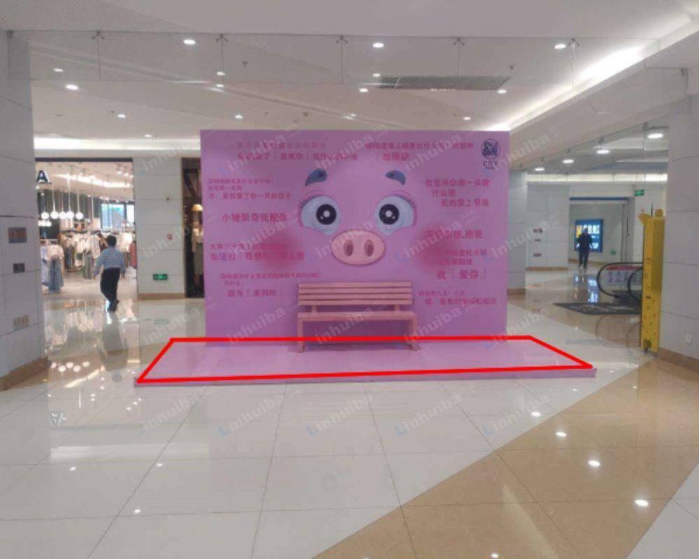 苏州SM城市广场购物中心 - 连廊