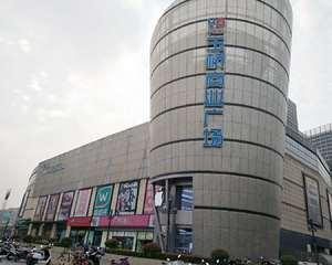 南京玉桥商业广场