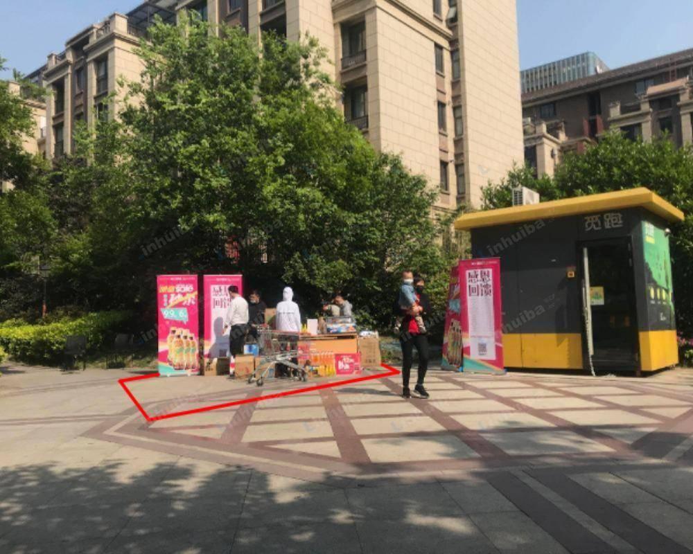 上海新城香溢璟庭 - 休闲广场