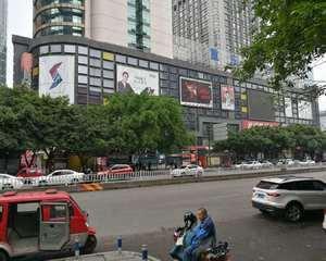 重庆泰兴科技广场