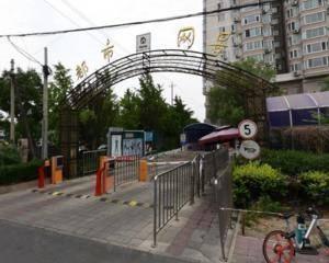 北京都市网景