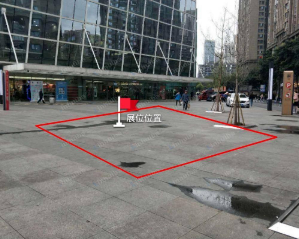 重庆SM广场 - 外广场