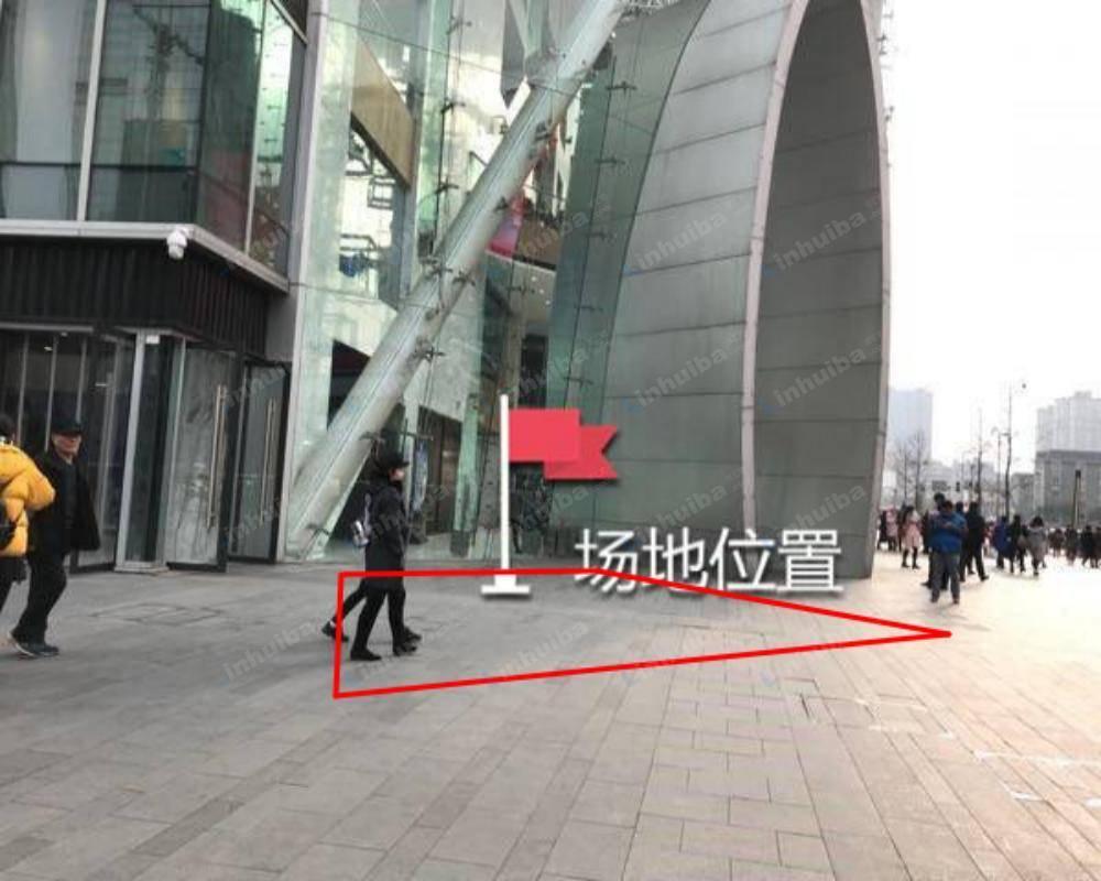 成都银石广场 - 正门外广场