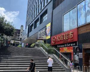 重庆永辉超市星光天地店